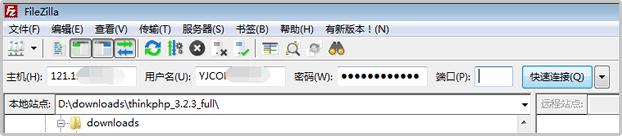 FTP连接