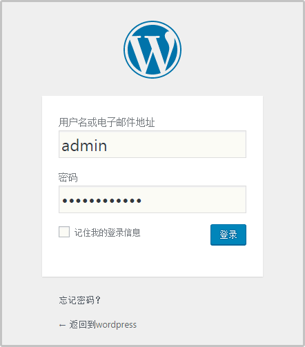 登录 WordPress 后台