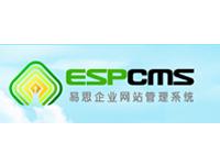 ESPCMS易思企业网站管理系统 v6.7.16.05.31 UTF8 正式版