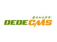 DedeCMS织梦CMS系统