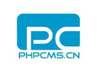 PHPCMS 内容管理系统